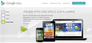 google_play3